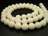[产品]销售沟通白色珊瑚(珊瑚白)Φ8mm[【連売り商品】ホワイトコーラル(白珊瑚)Φ8mm]