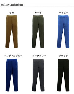 ���������̵�������Ȥ����ȥ�å��쥮�ѥ�ĥ������ȥ���쥮�ѥ�ܥȥॹ�����ˡ�̵�ϥ��ȥ�å��ҡ����ݲ���̥�ǥ������ȥ졼�ʡ����ӥҡ��ȥ������ڳڥ���_������ladiespants