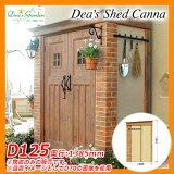 ディーズガーデン 物置 ディーズシェッド カンナ D125 サンプルカラー:オレンジ 南京錠施錠可能 ガーデン収納 deas
