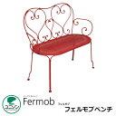 ガーデンファニチャー チェア 椅子フェルモブ ベンチ イメージ画像:レッドユニソン テーブル&チェア Fermobシリーズ