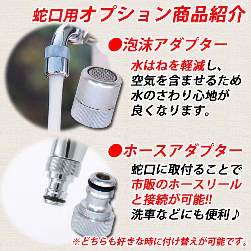 オンリーワン 湯水混合水栓柱 HV3-G211...の紹介画像2