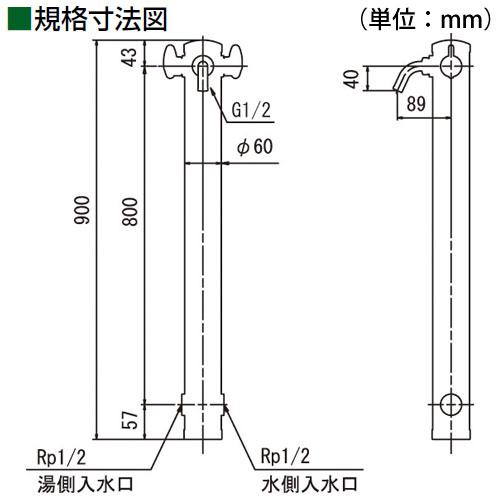 オンリーワン 湯水混合水栓柱 HV3-G211...の紹介画像3