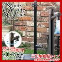 GIRARE 二口水栓柱 ジラーレW ブラックブロンズメッキ 特別仕様 蛇口付立水栓 のみ オンリーワンクラブ TK3-SAWBB 送料無料