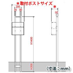 郵便ポスト/三協立山アルミ/ポスト関連商品