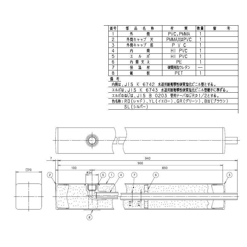 水栓 立水栓 パレットシリーズ EX柱 一口水...の紹介画像3