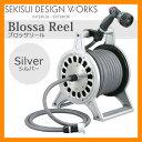 ホースリール Blossa Reel ブロッサリール シルバー セキスイエクステリア DAD43A 送料無料
