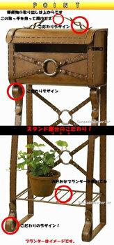 郵便ポスト/スタンドポスト/ポスト
