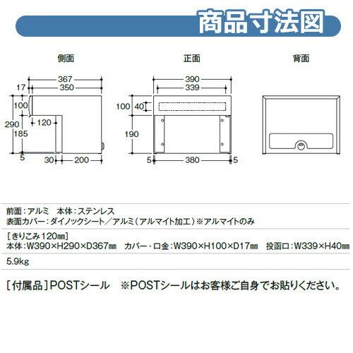 ポスト 郵便ポスト 郵便受け i-Face ア...の紹介画像3