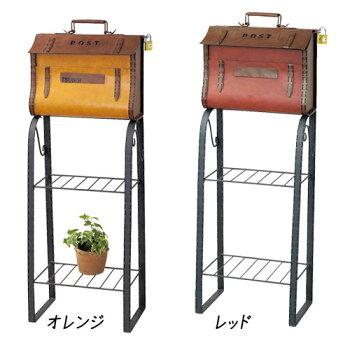 郵便ポスト/スタンドポスト/BAG