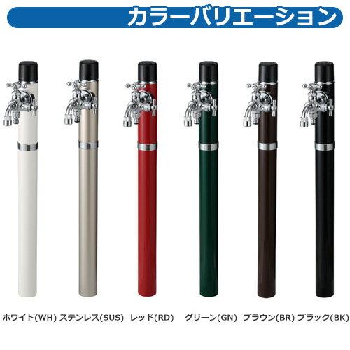 水周り 水栓柱 寒冷地用不凍水栓柱 一口水栓柱...の紹介画像2