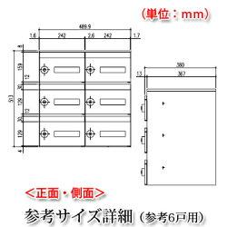 郵便ポスト/特別仕様SH-Rポスト/壁付け/壁埋め込み