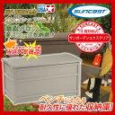 【サンキャスト】 suncast 50ガロンデッキボックス DB5000 イメージ:ホワイト アメリカ製収納庫 プラスチック樹脂製物置 【送料無料】