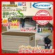 【サンキャスト】 suncast 73ガロンデッキボックス DB8000B アメリカ製収納庫 プラスチック樹脂製物置 【送料無料】