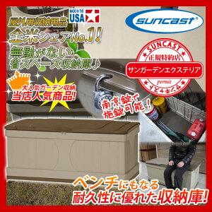 サンキャスト ボックス アメリカ プラスチック