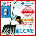 雪かき スコップ スノーシャベル SN1250 サンキャスト suncast スノーツール 雪かき用 除雪用品 除雪スコップ 送料別
