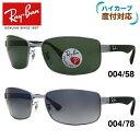 レイバン 偏光サングラス Ray-Ban RB3478 004/58 60 / RB3478 004/78 60 スクエア型 釣り ドライブ メンズ レディース モデル RAYBAN U..