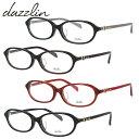 ダズリン dazzlin メガネ フレーム 眼鏡 度付き 度なし 伊達 アジアンフィット DZF2548 全4カラー 52サイズ オーバル型 レディース 女性用 アイウェア UVカット 紫外線対策 UV対策 おしゃれ ギフト