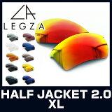 �ڤ����ڡۥ������ ���饹 HALFJACKET2.0 XL ���� ��� LEGZA�� S5 �ϡ��ե��㥱�å�2.0 XL �饤�ȥ��⡼���ߥ顼 ���ꥢ ����� ���졼 �������ͥ��ӡ��ߥ顼 ��åɥߥ顼 �饤�ȥѡ��ץ�ߥ顼 �֥롼�����ߥ顼 �����?��åɥߥ顼 �֥롼�ߥ顼