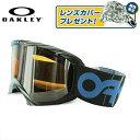 オークリー ゴーグル O2 XL(O Frame 2.0 XL) アジアンフィット 59-493J