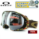 オークリー ゴーグル プリズム エアブレイク OAKLEY AIRBRAKE OO7037-17 Equinox Army Green Prizm Black Iridium + Persimmon JAKE BL..
