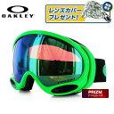 オークリー ゴーグル プリズム Aフレーム2.0 OAKLEY A FRAME 2.0 OO7044-47 80 NEON GREEN Prizm Jade Iridium スキー スノーボード GOGGLE スノーゴーグル UVカット レギュラーフィット