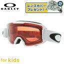 オークリー ゴーグル ラインマイナー ユース プリズム レギュラーフィット OAKLEY LINE MINER YOUTH OO7095-09 キッズ ジュニア ユース レディース スキーゴーグル スノーボードゴーグル スノボ