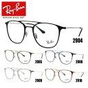 レイバン Ray-Ban 眼鏡 国内正規品 RX6377 2904/2905/2906/2909/2910(RB6377) 50 調整可能ノーズパッド メンズ レディース