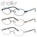 ショッピングプレゼント シェリー メガネフレーム shellie 度付き 度なし 伊達 だて 眼鏡 レディース SH6331 全3カラー 50サイズ オーバル