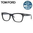 【HOYA製 薄型レンズ付 / 度付 or 伊達】メガネ フレーム ブランド レディース メンズ アイウェア UVカット 紫外線 度付き 度なし 老眼鏡  PCレンズ・カラーレンズ・遠近両用対応可能