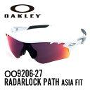 オークリー サングラス スポーツサングラスOAKLEY OO9206-27 (A) アジアフィット RADARLOCK PATHポリッシュドホワイト/Prizm...