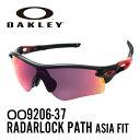 ショッピングoakley オークリー サングラス スポーツサングラスOAKLEY OO9206-37 (A) アジアフィット RADARLOCK PATHPolished Black/Prizm Road レディース メンズ