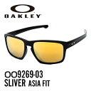 ショッピングOAKLEY オークリー サングラス スポーツサングラスOAKLEY OO9269-03 SLIVER スリバー アジアフィット Asia Fitポリッシュドブラック/24K Iridium レディース メンズ