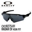 ショッピングOAKLEY 【楽天ランキング1位】オークリー サングラス スポーツサングラスOAKLEY OO9275-01 (A) アジアフィット RADAR EVマットブラック/Black Iridium レディース メンズ