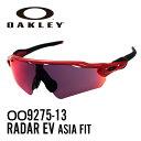 ショッピングOAKLEY オークリー サングラス スポーツサングラスOAKLEY OO9275-13 (A) アジアフィット RADAR EVRedline/Prizm Road レディース メンズ