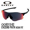 ショッピングOAKLEY 【楽天ランキング1位】オークリー サングラス スポーツサングラスOAKLEY OO9313-02 (A) アジアフィット EVZERO PATHPlanet X/+Red Iridium レディース メンズ