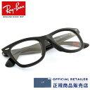 ショッピングレイバン 【送料無料 国内正規品 メーカー保証書付】レイバン RX5121F 2000 50サイズ Ray-Banレイバン メガネ フレームRB5121F 2000 50サイズ メガネ フレーム 眼鏡 めがね レディース メンズ【A】
