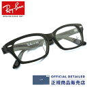ショッピングレイバン 【送料無料 国内正規品 メーカー保証書付】レイバン RX5344D 2000 55サイズ Ray-Banレイバン メガネ フレーム スクエアRB5344D 2000 55サイズ メガネ フレーム 眼鏡 めがね レディース メンズ【A】