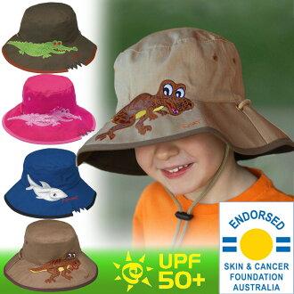 UV (給孩子) 切帽子-孩子 ★ 孩子帽子,兒童帽子,帽子男寶寶、 嬰兒帽子 uv 孩子帽子,嬰兒帽子嬰兒帽子、 抗紫外線、 男孩帽子,嬰兒帽子,嬰兒帽子夏天孩子