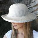 UVカット 帽子 レディース 女性用 ハット シルエットスタイル アイボリー ※紫外線カット(UVカット)最高値UPF50+ 母の日 ギフト