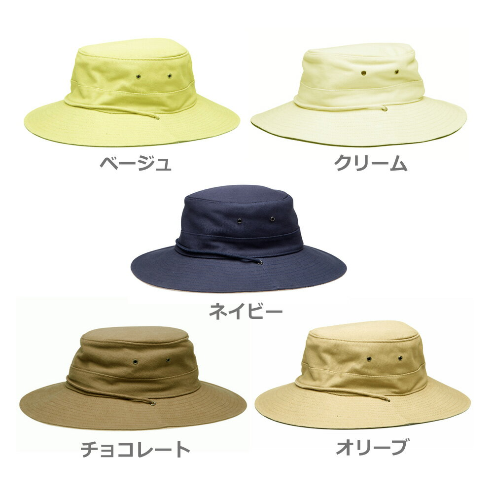 Cricket Sun Protection Hats for Men