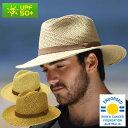 麦わら帽子 つば広 ストローハット