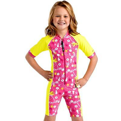 Sunglobe   Rakuten Global Market: Children Sun Protection ...