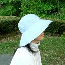 【紫外線対策先進国オーストラリアから直輸入!】 UVカット 帽子(大人用) - レディース サン ...
