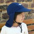 UVカット 帽子(子供用) - キッズ キャップ(ネイビー)※紫外線カット(UVカット)最高値UPF50+