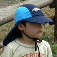 UVカット 帽子(子供用) - キッズ KIDS 子供 こども キャップ(ネイビー/スカイ) ※紫外線カット(UVカット)最高値UPF50+