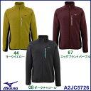 【A2JC5726】MIZUNO(ミズノ) アウトドア ウェア ジャケット リップルキルトジャケット(レディース)