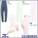 ショッピングブレスサーモ 【C2JB5825】MIZUNO(ミズノ) アンダーウエア 女子のブレスサーモ(おやすみブレス)/ハイウエストロングパンツ
