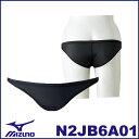 【N2JB6A01】MIZUNO(ミズノ) メンズスイムサポーター【コンペタイプ】[男性用/水着用インナー/スイミング/水泳]