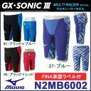 【送料無料】競泳水着 メンズ gx sonic3 MIZUNO(ミズノ) メンズ競泳用水着 GX・SONIC3 MR