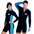 UVカット 水着 メンズ レディース ユニセックス(男女共用) スイムウェア 長袖 スイムスーツ つなぎ フィットネス 水着※紫外線カット(UVカット)最高値UPF50+
